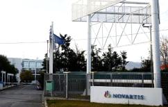 ΝΕΑ ΕΙΔΗΣΕΙΣ (Η Βουλή επιστρέφει -ως αναρμόδια- και επισήμως στη Δικαιοσύνη την υπόθεση Novartis)