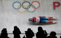 ΝΕΑ ΕΙΔΗΣΕΙΣ (Το τρομακτικό ατύχημα Αμερικανίδας αθλήτριας στους Χειμερινούς Ολυμπιακούς που έγινε viral [βίντεο])