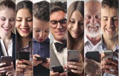 ΝΕΑ ΕΙΔΗΣΕΙΣ (Έρευνα αποκαλύπτει-Πόσο «εθισμένοι» είναι οι Έλληνες με τα smartphones τους;)