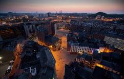 ΝΕΑ ΕΙΔΗΣΕΙΣ (Η πιο «άσχημη» πόλη στον… κόσμο βρίσκεται στην Ευρώπη [βίντεο])