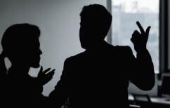 ΝΕΑ ΕΙΔΗΣΕΙΣ (Βρετανία: Θύμα σεξουαλικής παρενόχλησης ένας στους πέντε εργαζόμενους στο κοινοβούλιο)