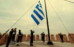 ΝΕΑ ΕΙΔΗΣΕΙΣ (Αγρίεψε, τελικά, η Ελλάδα για το επεισόδιο στα Ίμια)