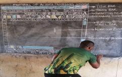 ΝΕΑ ΕΙΔΗΣΕΙΣ (Δάσκαλος στην Γκάνα διδάσκει Πληροφορική… χωρίς υπολογιστή)