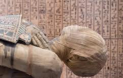 ΝΕΑ ΕΙΔΗΣΕΙΣ (Αίγυπτος: Βρέθηκε τάφος ηλικίας 4.400 ετών που ανήκε σε αρχαία ιέρεια)