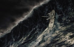 ΝΕΑ ΕΙΔΗΣΕΙΣ (Λίγο πριν την καταιγίδα… Τα σενάρια για Σκοπιανό και οικονομία)