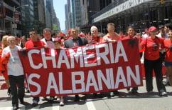 ΝΕΑ ΕΙΔΗΣΕΙΣ (Οι μυστικές διαπραγματεύσεις και οι ανυπόστατες διεκδικήσεις του αλβανικού εθνικισμού)