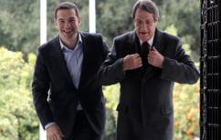 ΝΕΑ ΕΙΔΗΣΕΙΣ (Τσίπρας: Κεφαλαιώδους σημασίας η κοινή στρατηγική Ελλάδας-Κύπρου)