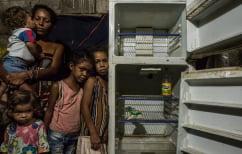 ΝΕΑ ΕΙΔΗΣΕΙΣ (Έρευνα σοκ: Έντεκα κιλά έχασαν κατά μέσο όρο οι Βενεζουελάνοι το 2017, από την πείνα)