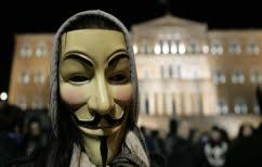 ΝΕΑ ΕΙΔΗΣΕΙΣ (Eπιθέσεις των Anonymous Greece σε τράπεζες και στον… «μυστικό στρατό» του Ερντογάν)