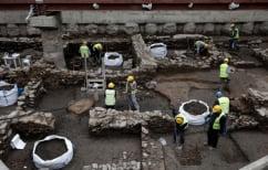 ΝΕΑ ΕΙΔΗΣΕΙΣ (WSJ: Στην Ελλάδα οι επενδυτές φοβούνται… τους αρχαιολόγους)
