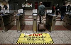 ΝΕΑ ΕΙΔΗΣΕΙΣ (Κλείνουν οι πύλες του μετρό στο «Σύνταγμα»- Οδηγίες ΟΑΣΑ)