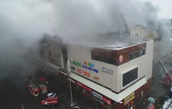 ΝΕΑ ΕΙΔΗΣΕΙΣ (Σε «εγκληματική αμέλεια» αποδίδει ο Πούτιν την καταστροφική πυρκαγιά σε εμπορικό κέντρο)