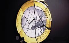 ΝΕΑ ΕΙΔΗΣΕΙΣ (WSJ: Το τέλος του ευρώ είναι πιο κοντά απ' ότι πιστεύουμε)