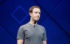 ΝΕΑ ΕΙΔΗΣΕΙΣ (Ζούκερμπεργκ: «Μπλοκ» στον Τραμπ από Facebook και Instagram για τουλάχιστον 14 ημέρες)