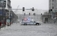 ΝΕΑ ΕΙΔΗΣΕΙΣ («Κυκλώνας βόμβα» σαρώνει τις ανατολικές ΗΠΑ-Τουλάχιστον 5 νεκροί)