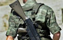 ΝΕΑ ΕΙΔΗΣΕΙΣ (Ένοπλες Δυνάμεις: Τέλος στην αναστολή αδειών για τα στελέχη)