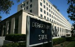 ΝΕΑ ΕΙΔΗΣΕΙΣ (Οι ΗΠΑ απαντούν στον Γιλντιρίμ: «Στηρίζουμε την Κύπρο και τα δικαιώματά της»)