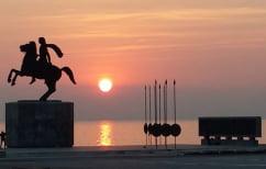 ΝΕΑ ΕΙΔΗΣΕΙΣ («53+» προς Τσίπρα για Σκόπια: Μην φοβηθείς τον ακροδεξιό εσμό –Κάντο όπως ο Σημίτης)