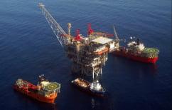 ΝΕΑ ΕΙΔΗΣΕΙΣ (Οι Τουρκοκύπριοι απειλούν: Θα κάνουμε δικές μας γεωτρήσεις στην κυπριακή ΑΟΖ)