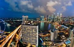 ΝΕΑ ΕΙΔΗΣΕΙΣ (Αυτές είναι οι 10 πιο ακριβές πόλεις του κόσμου για να ζει κανείς)