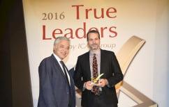 ΝΕΑ ΕΙΔΗΣΕΙΣ (Βραβείο TRUE LEADERS 2016 για τη ΔΕΠΑ)