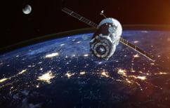 ΝΕΑ ΕΙΔΗΣΕΙΣ (Θέμα ωρών να πέσει στη γη ο κινεζικός δορυφόρος Τιανγκόγκ-1-«Υπερθέαμα» υπόσχονται οι Κινέζοι)