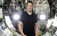 ΝΕΑ ΕΙΔΗΣΕΙΣ (Η Tesla κόβει μισθούς και βγάζει σε άδεια εργαζομένους και… ο Μασκ εισπράττει 700 εκατ. δολάρια)