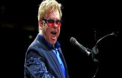 ΝΕΑ ΕΙΔΗΣΕΙΣ (Λας Βέγκας: Έξαλλος ο Έλτον Τζον σε συναυλία του – Έβρισε θεατή και έφυγε από τη σκηνή [βίντεο])