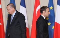 ΝΕΑ ΕΙΔΗΣΕΙΣ (Το Παρίσι ανακαλεί τον Γάλλο πρέσβη στην Άγκυρα – Απαράδεκτες οι δηλώσεις Ερντογάν)