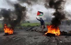 ΝΕΑ ΕΙΔΗΣΕΙΣ (ΟΗΕ: Φόβοι για επιδείνωση της κατάστασης στη Γάζα, έρευνα ζητά ο Γκουτέρες)