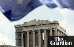 ΝΕΑ ΕΙΔΗΣΕΙΣ (Ακυρώνει ο Guardian το πακέτο διακοπών «στην Ελλάδα της κρίσης», μετά τον σάλο)