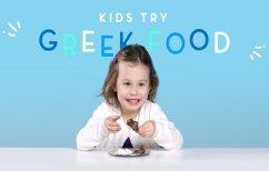 ΝΕΑ ΕΙΔΗΣΕΙΣ (Ξεκαρδιστικό βίντεο: Παιδιά δοκιμάζουν για πρώτη φορά ελληνικό φαγητό)