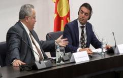 ΝΕΑ ΕΙΔΗΣΕΙΣ (Κοτζιάς στα Σκόπια: Με έναν έντιμο συμβιβασμό θα κερδίσουν και οι δύο πλευρές)