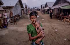 ΝΕΑ ΕΙΔΗΣΕΙΣ (Ο ΟΗΕ κατηγορεί το Facebook για την εξάπλωση του μίσους στην Μιανμάρ)
