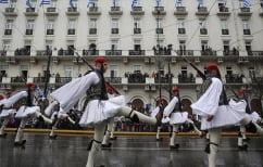 ΝΕΑ ΕΙΔΗΣΕΙΣ (Στρατιωτική παρέλαση σήμερα στο κέντρο της Αθήνας – Ποιοι δρόμοι κλείνουν)