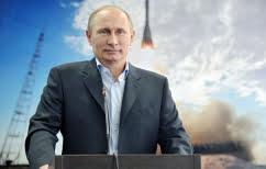 ΝΕΑ ΕΙΔΗΣΕΙΣ (Αποστολή στον Άρη για το 2019 ετοιμάζει ο Πούτιν)