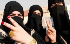 ΝΕΑ ΕΙΔΗΣΕΙΣ (Ιστορική στιγμή για τη Σαουδική Αραβία-Πορεία 2.500 γυναικών στη Τζέντα για την Ημέρα της Γυναίκας)