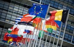 ΝΕΑ ΕΙΔΗΣΕΙΣ (Προειδοποιήσεις από την Κομισιόν σε 8 κράτη – μέλη για ξέπλυμα χρήματος)