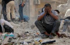 ΝΕΑ ΕΙΔΗΣΕΙΣ (Σοκαριστικά στοιχεία για τη Συρία: Μισό εκατομμύριο άνθρωποι έχουν χάσει τη ζωή τους στον πόλεμο)