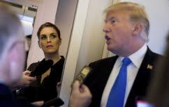 ΝΕΑ ΕΙΔΗΣΕΙΣ (Ο Τραμπ την αποκάλεσε ηλίθια και αυτή τον παράτησε κι έφυγε)