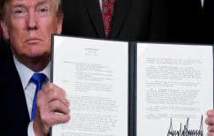 ΝΕΑ ΕΙΔΗΣΕΙΣ (Εμπορικός πόλεμος-Πακέτο μέτρων 60 δισ. δολαρίων από Τραμπ κατά της Κίνας)
