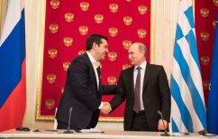 ΝΕΑ ΕΙΔΗΣΕΙΣ (Τηλεφωνική επικοινωνία με Πούτιν ανακοίνωσε μέσω twitter, ο Τσίπρας)