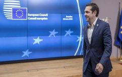 ΝΕΑ ΕΙΔΗΣΕΙΣ (Τσίπρας: Η Ελλάδα θα προασπίζει στο ακέραιο τα κυριαρχικά της δικαιώματα)