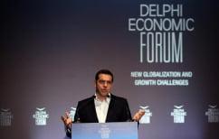 ΝΕΑ ΕΙΔΗΣΕΙΣ (Τσίπρας: Η τραγωδία της κρίσης πρέπει να κλείσει με απόδοση ευθυνών)