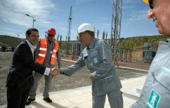 ΝΕΑ ΕΙΔΗΣΕΙΣ (Ενόχληση Κομισιόν: Λυπηρό να αποκρύπτεται η ευρωπαϊκή συγχρηματοδότηση της ηλεκτρικής διασύνδεσης των Κυκλάδων)
