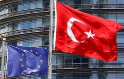 ΝΕΑ ΕΙΔΗΣΕΙΣ (Παρέμβαση Κομισιόν για τους Έλληνες στρατιωτικούς: Ελπίζουμε σε ταχεία και θετική εξέλιξη)