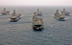 ΝΕΑ ΕΙΔΗΣΕΙΣ (Ο 6ος στόλος αναλαμβάνει την προστασία της ExxonMobil στην κυπριακή ΑΟΖ)