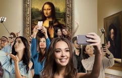 ΝΕΑ ΕΙΔΗΣΕΙΣ (Ανοίγει μουσείο για… selfies στο Λος Άντζελες)