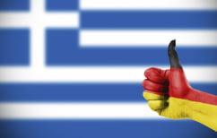 ΝΕΑ ΕΙΔΗΣΕΙΣ (Bild για ελάφρυνση χρέους: Η Ελλάδα θα κοστίσει και πάλι δισεκατομμύρια ευρώ στους Γερμανούς φορολογούμενους)