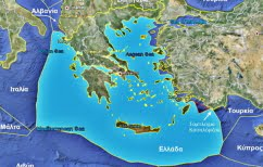ΝΕΑ ΕΙΔΗΣΕΙΣ (Περίοδος «φωτιά» στο Αιγαίο και τις σχέσεις Ελλάδας – Τουρκίας)